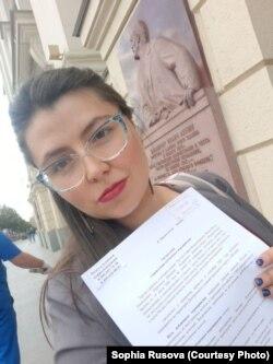 Софья Русова с уведомлением о проведении митинга