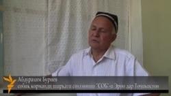 гражданин Ирана присвоил деньги строителей