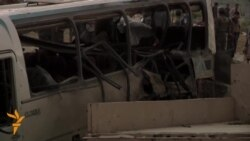 Suicide Bombing Strikes Army Bus In Kabul