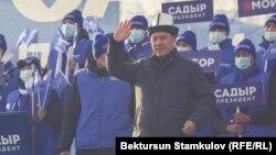 Садыр Жапаров на встрече с избирателями в Бишкеке. 8 января 2020 года.