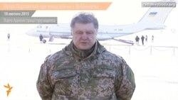 Порошенко заявляє про організований вихід військових із Дебальцева