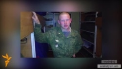 Հյուսիսկովկասյան օկրուգի զինվորական դատարանում սպասում են Պերմյակովի գործին