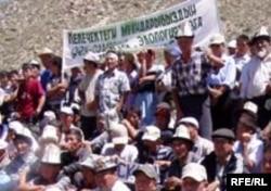 Акция протеста в Барскооне. 2005 г.