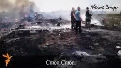 Ново видео за падот на авионот на Малезија ерлајнс