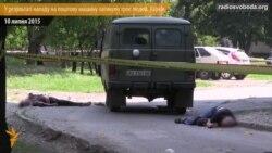 У Харкові напали на поштову машину, троє вбитих