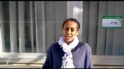 """Жительница Нетании Анат Тоава - """"Я голосую за блок Ликуд-НДИ"""""""