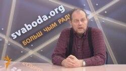 Як будзе жыць Беларусь пасьля судоў за Плошчу?