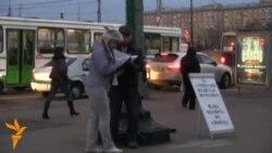 У Москві активісти опозиції збирають підписи під петицією до амністії