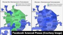 Москва с электронным голосованием и без него