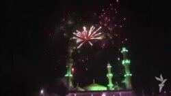 الاحتفال بالمولد النبوي في كركوك