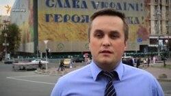 Holodnitskiy Mustaqillik künü ve devlet hainligi içün ceza aqqında (video)