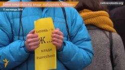 Засідання Київради пікетували з вимогою відбудувати «Жовтень»