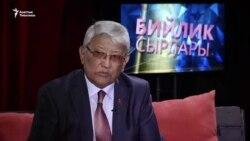 """""""Бийлик элде болбосо, эмнеси демократия?"""""""