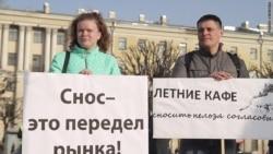 """""""Наши чиновники – изменники России!"""""""