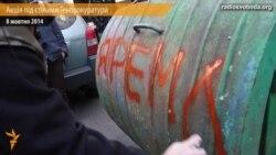 Генпрокурор Ярема уникнув «люстраційного» смітника