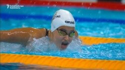 Syrian Swimmer Competes For Refugee Team At Olympic Games