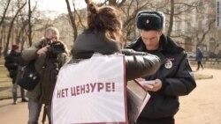 """Петербург: """"Верните """"Тангейзер!"""""""