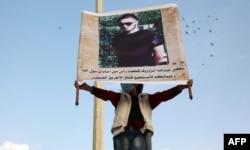 Акция памяти Абдуллаха Анзорова в Сирии. 28 октября 2020 г.