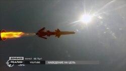 Якими ракетами Росія погрожує Україні?