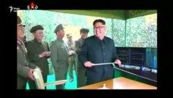 Північна Корея випробувала нову тактичну зброю – відео
