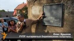 Чехия: Марина Цветаеванын 120 жылдыгы