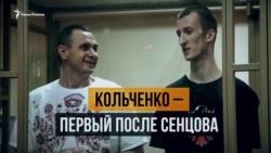 Его судили с Сенцовым. Кто такой Кольченко? (видео)