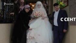 В Чечне муфтият ввел свои свидетельства о браке