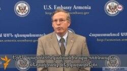 ԱՄՆ դեսպանը քննադատել է Հայաստանին Օսկանյանի հարցով