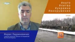 Литва отстраняется от России и не спешит помогать Украине