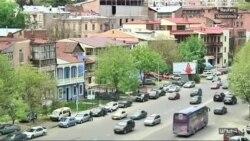Էկա Բեսելիային վարկաբեկող տեսանյութը ներբեռնվել է հայաստանյան կալանավայրից. Վրաստանի ՆԳՆ