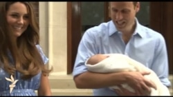 У Британії члени королівської родини з нащадком вийшли з лікарні