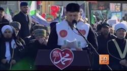 Выступление Рамзана Кадырова на митинге против карикатур в Грозном 19 января