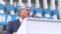 Supporters Of Kyrgyz Ex-President Atambaev Call For Charges To Be Dropped