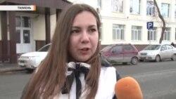 Какое значение имеет для российских студентов стипендия?