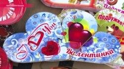 """""""День шайтана"""": исламские фундаменталисты борются с Днем святого Валентина"""