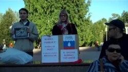 Антивоенный пикет в Томске