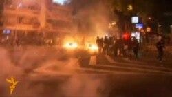 Brazil: Protesti i sukobi sa policijom zbog posjete Pape
