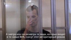 Последнее слово Кольченко устами киевлян (видео)