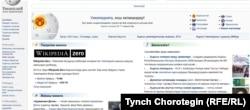 """Кыргызча """"Википедиянын"""" баш барагы. 2021-жылдын 15-январы."""