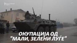 """Анексијата на Крим и како """"малите зелени"""" станаа руски војници"""