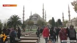 Թուրքիայում անհամբեր սպասում են ռուս զբոսաշրջիկներին