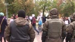 «Моє тіло – моє діло» – заявили учасники акції трансгендерів у Києві (відео)