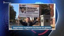 Видеоновости Кавказа 27 ноября