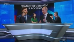 «Надо поговорить». Кому був потрібен скандальний телеміст із державним каналом Росії?
