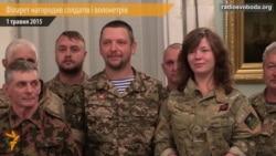 Патріарх Філарет нагородив волонтерів і вояків та побажав перемоги над ворогом
