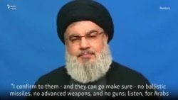 Nasrallah Denies Hezbollah Has Sent Weapons To Yemen