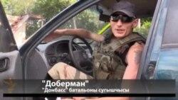 Украина өчен сугышучы грузин
