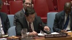«Подивись на мене! Очей не відводь!» – представник Росії британському представнику в ООН (відео)