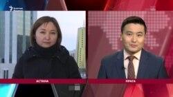 AzatNews 25.02.2019
