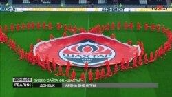 «Донбас Арена» поза грою. Яке майбутнє чекає на стадіон донецького «Шахтаря»? (відео)